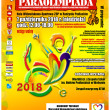Paraolimpiada_2018_plakat